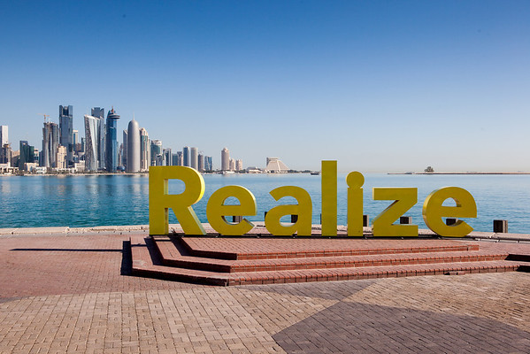 Qatar Doha Corniche Realize!