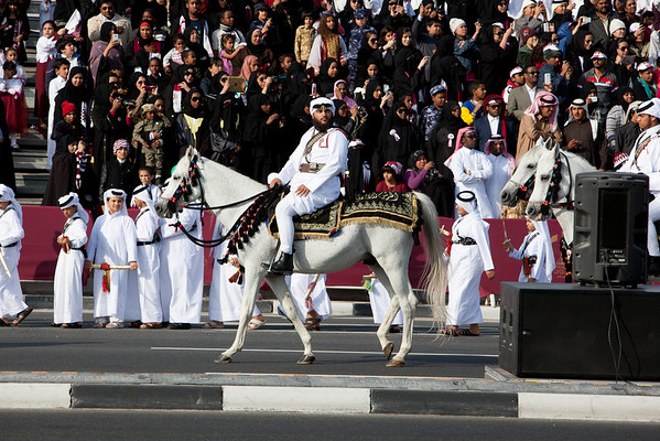 Qatar National Day parade