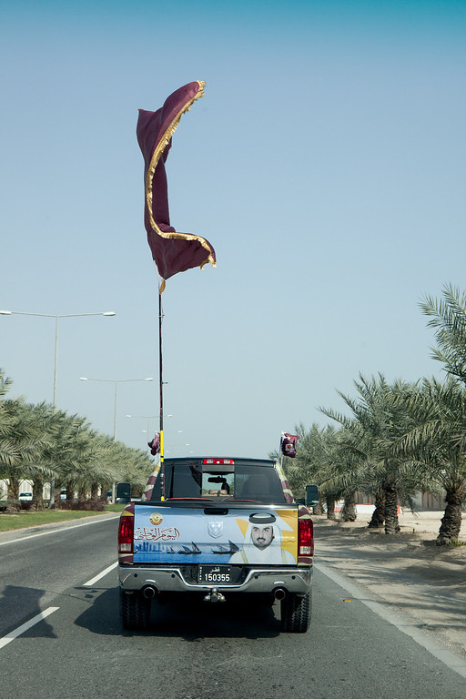 Qatar National day car flags