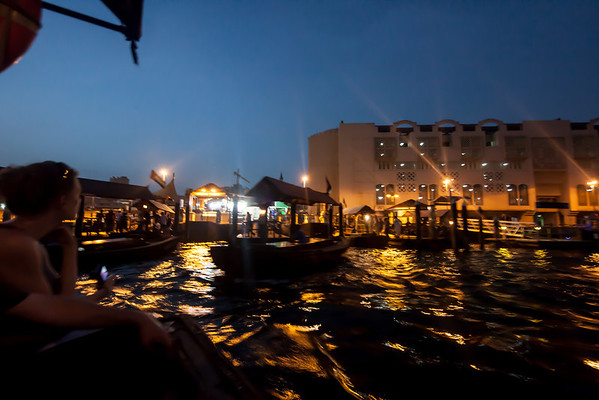 Dubai Creek night