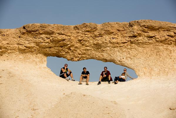 Qatar Zekreet rocks Katar skály Pravčická brána