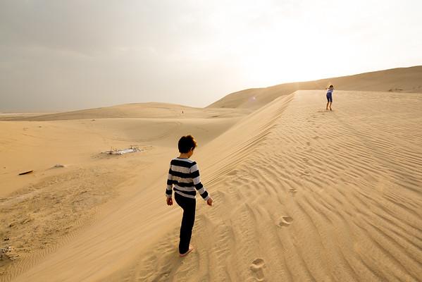 Katar poušť děti