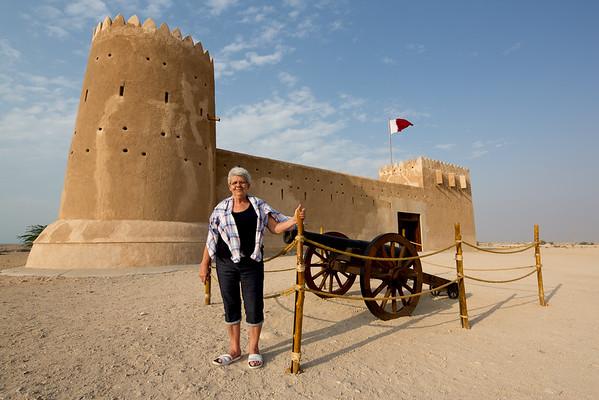 Al Zubara fort Qatar
